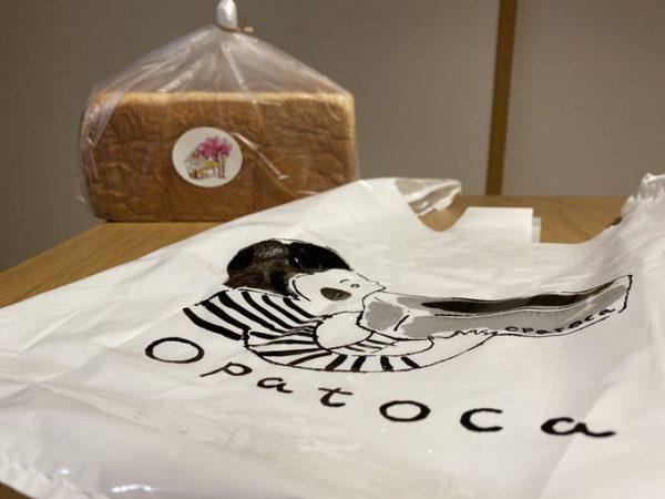週末限定オープンの Opatocaさんの食パン。